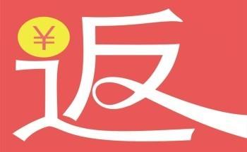 上海电子厂招工,为什么还有返费