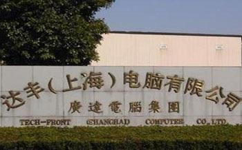 上海达丰是做什么产品的?