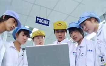 上海达丰电脑测试