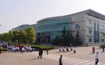 上海达丰电脑有限公司